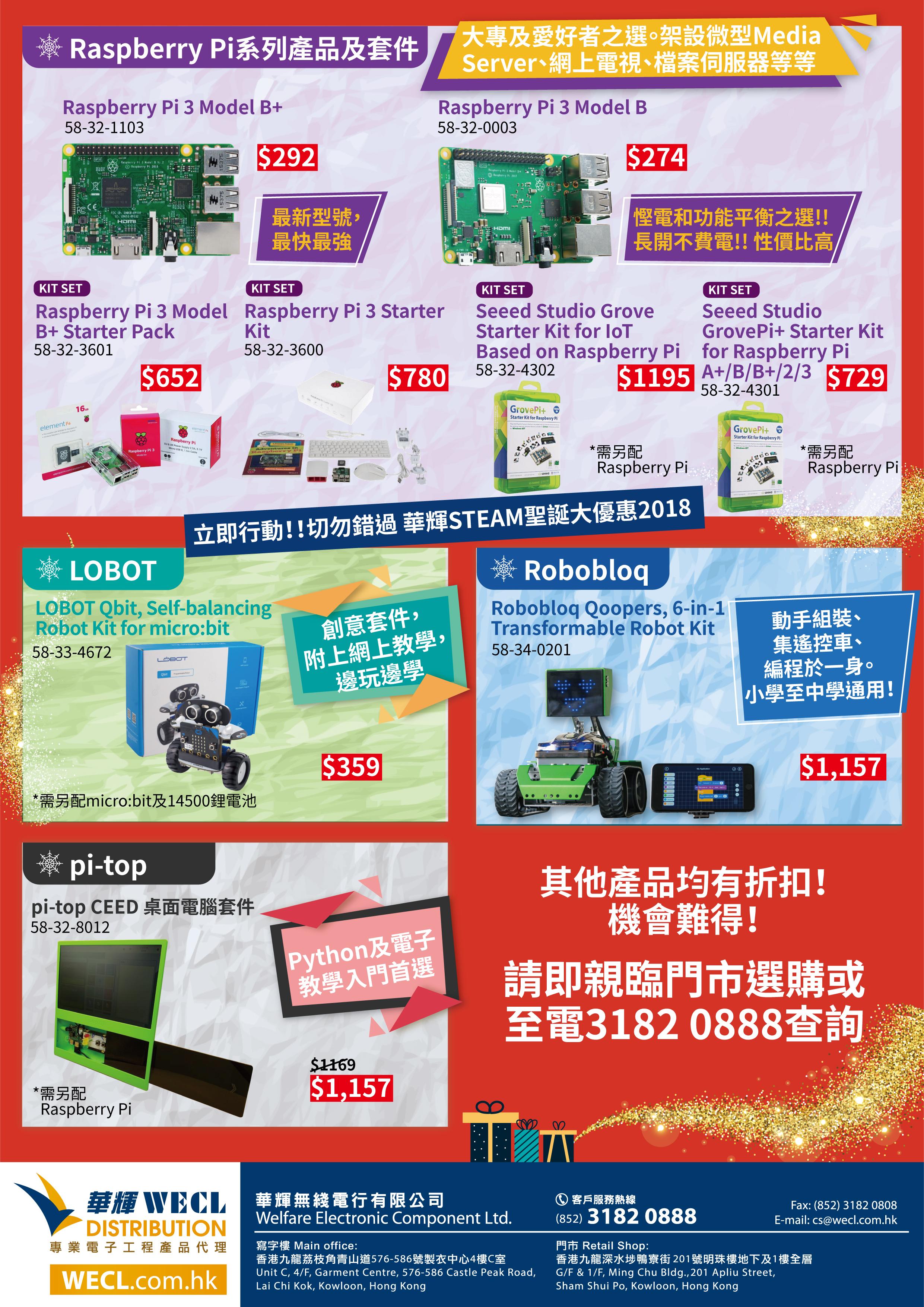 EDM 2018/12/10 STEAM Christmas Sale 2018 Page 2